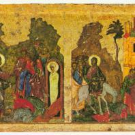 Праздничный ряд. Первая половина XIV в. Софийский собор в Новгороде