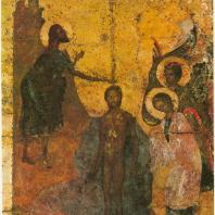 Богоявление (Крещение). Праздничный ряд. Софийский собор в Новгороде
