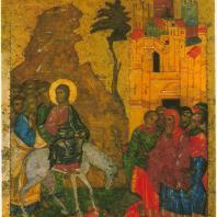 Вход в Иерусалим. Праздничный ряд. Софийский собор в Новгороде
