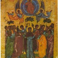 Вознесение. Праздничный ряд. Софийский собор в Новгороде