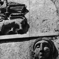 Церковь Покрова на Нерли. Южный фасад, фрагменты декора центрального прясла