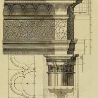 Gothic Architecture. Batty & Thomas Langley. 1742. Plate 5