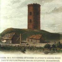 Каменецкая башня (Брестская область, Белоруссия)