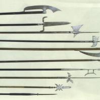 Древковое оружие. XVI—XIX вв.