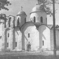 Псков. Собор Иоана Предтечи, кон. XII — нач XIII в.