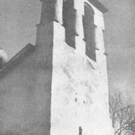Псков. Звонница церкви Вознесение «Новое». 1467 г.