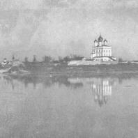 Псков. Вид на реку Великую и Кремль