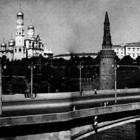 Москва. Кремль. Вид с южной стороны Фото А. А. Тартаковского