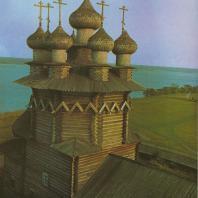 Покровская церковь. Кижи, 1764 г.