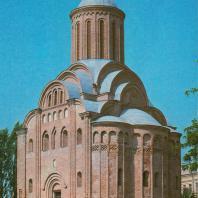 Пятницкая церковь. Чернигов, конец ХII — начало XIII в.