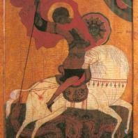 «Чудо Георгия о змие». Новгород, XV в. Государственная Третьяковская галерея