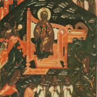 «Собор богоматери». Псков, XIV в. Государственная Третьяковская галерея
