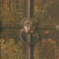«Златые» двери Рождественского собора. Фрагмент. Суздаль, XIII в.