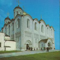 Успенский собор. Владимир, 1161-1189 гг.