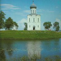 Церковь Покрова на Нерли близ Боголюбова. 1165 г.