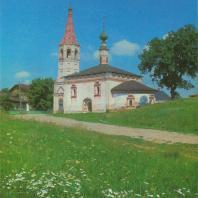 Никольская церковь. Суздаль, 1720 г.