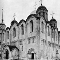 Владимир на Клязьме. Успенский собор. Вид с юго-запада. 1158-1161