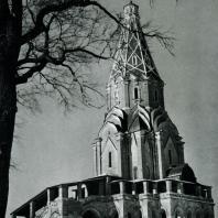 Коломенское. Церковь Вознесения. 1532