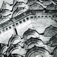 Остров. Московская область. Церковь Преображения. Фрагмент. Конец XVI в.