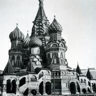 Москва. Собор Василия Блаженного. Вид со стороны Кремля. 1555-1560