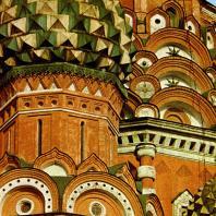 Москва. Собор Василия Блаженного. Фрагмент. 1555-1560