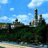Москва. Кремль. Вид со стороны Москва-реки